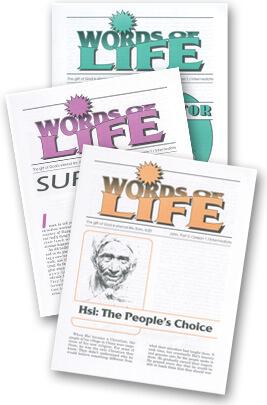 Words of Life (intermediate paper)