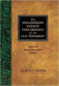 Englishmans Hebrew Concordance OT