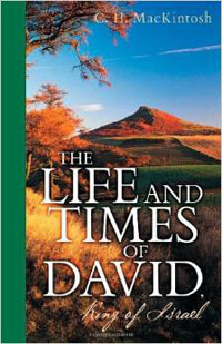 Life and Times Of David: King of Israel  ECS