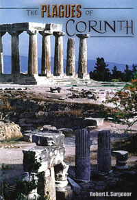 Plagues of Corinth, The