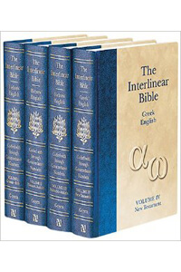 Interlinear Bible Hebrew, Greek, English (4 Volume Set)